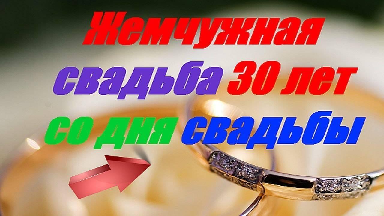 60 лет совместной жизни какая свадьба. подарок женщине на бриллиантовую свадьбу. что надеть на свадьбу