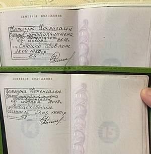 Семейный кодекс российской федерации2018 год