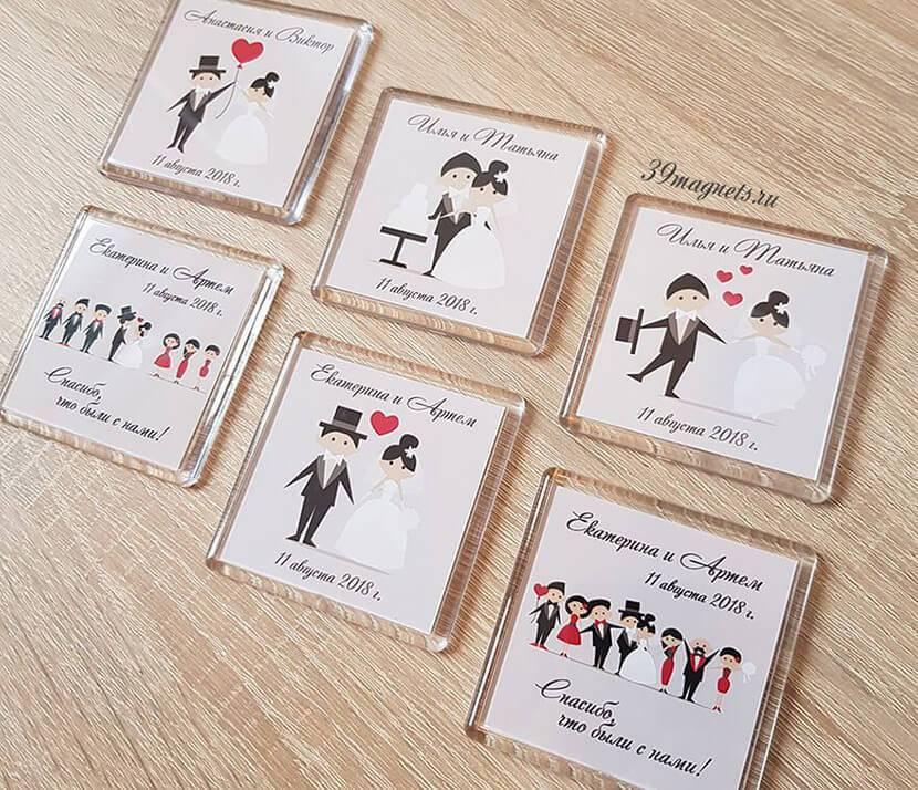 Подарки за конкурсы на свадьбе: что подарить гостям на свадьбе за участие в конкурсах? список оригинальных подарков от молодоженов
