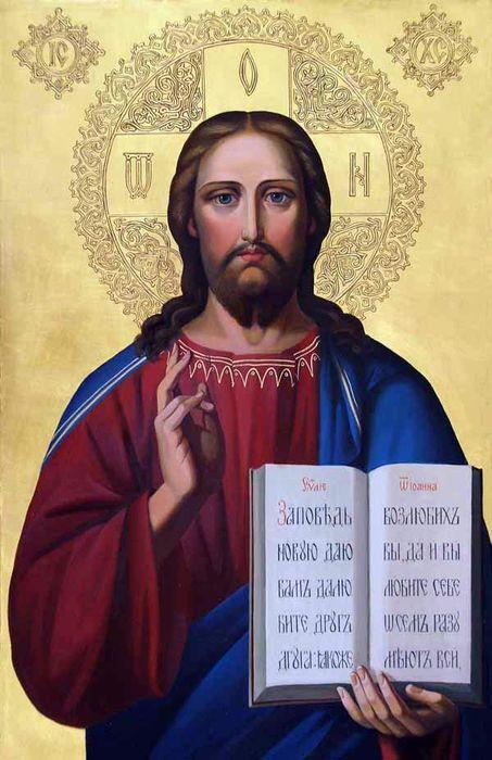 Благословение молодых родителями в православной традиции