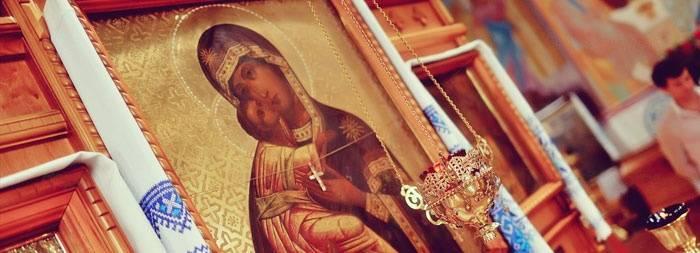 Благословение молодых на свадьбе. какие иконы нужны для благословения молодых? как проходит обряд благословения молодых?