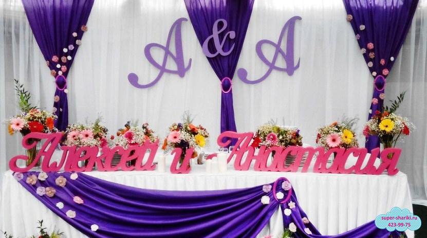 Оформление свадьбы в фиолетовом цвете
