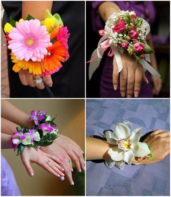 Браслеты подружкам невесты (фото)