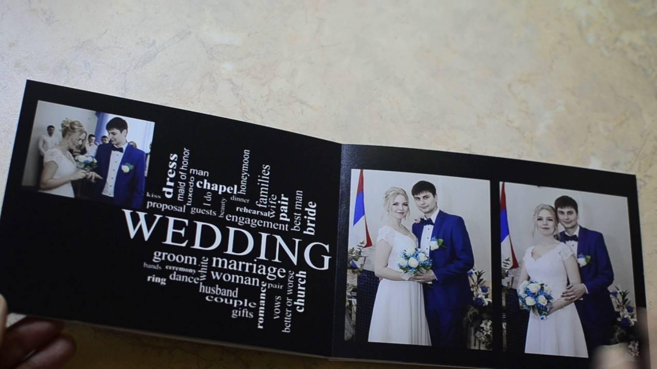 Свадебная фотокнига (53 фото): примеры оформления книги с фотографиями со свадьбы, образцы надписей и дизайна фона