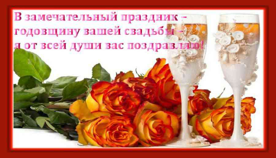 Топ-15 поздравлений на свадьбу своими словами: только «свежие» идеи