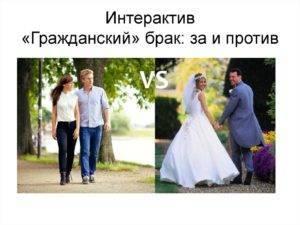 Гражданский брак: определение согласно семейному кодексу, раздел совместно нажитого имущества, установление отцовства и выплата алиментов | семейный консультант
