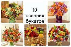 17 идей оформления свадьбы цветами