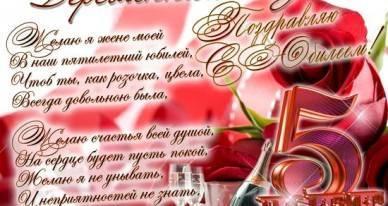 Какими подарками порадовать любимую и что нужно дарить на 5 лет свадьбы