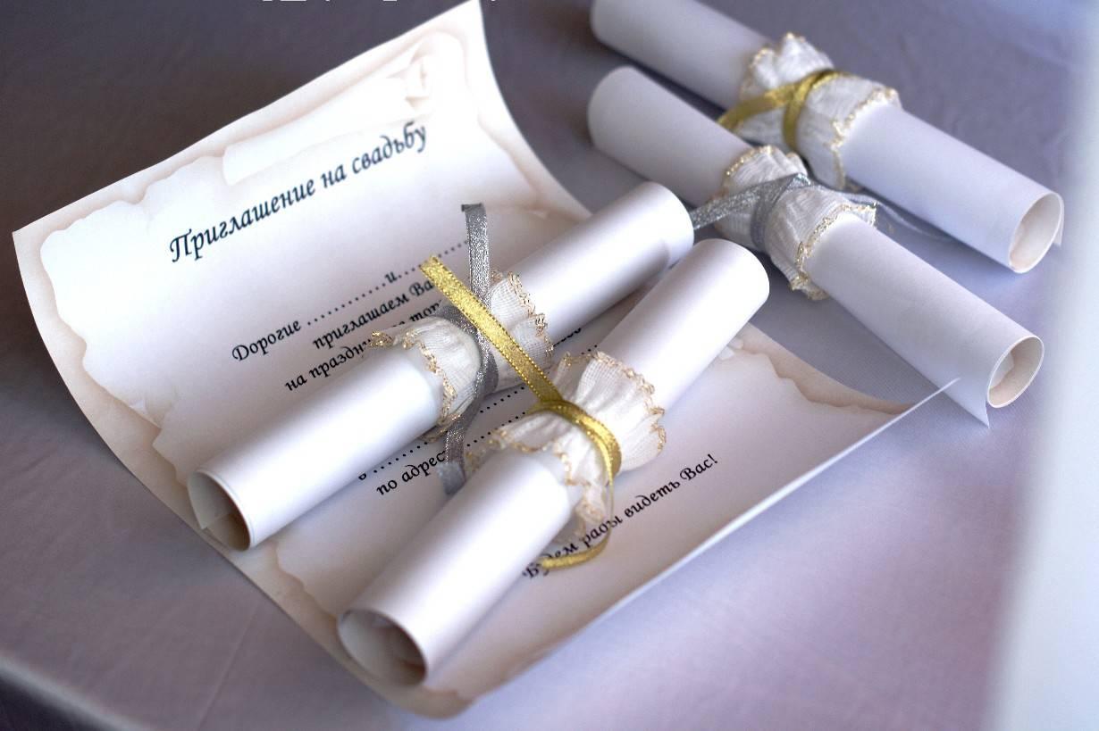 Бюджетная свадьба: как недорого и красиво организовать свадьбу в 2020 году?
