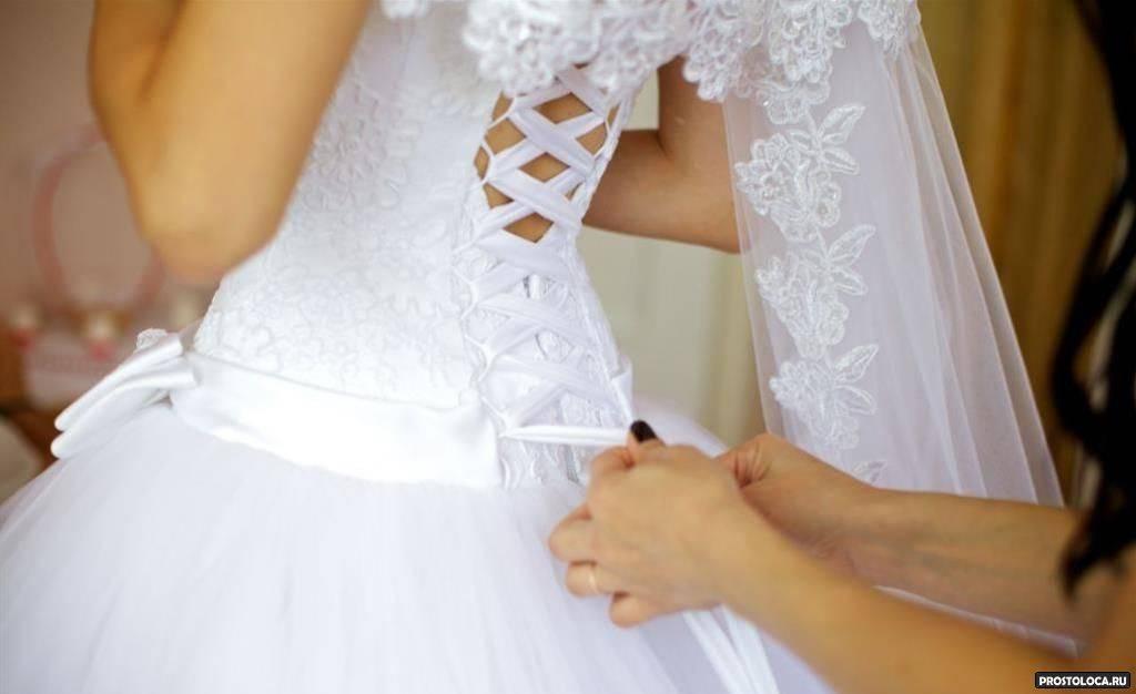 Как зашнуровать корсет на свадебном платье?