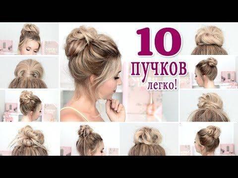Свадебные прически на короткие волосы: фото, идеи и советы