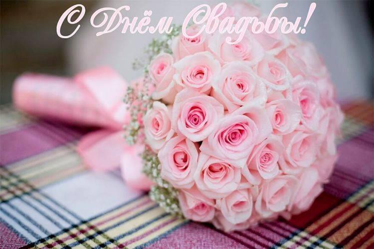 Поздравления со свадьбой в прозе: 50 пожеланий со смыслом