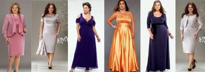 Вечерние платья на свадьбу для мамы жениха: лучшие фасоны для свадьбы сына