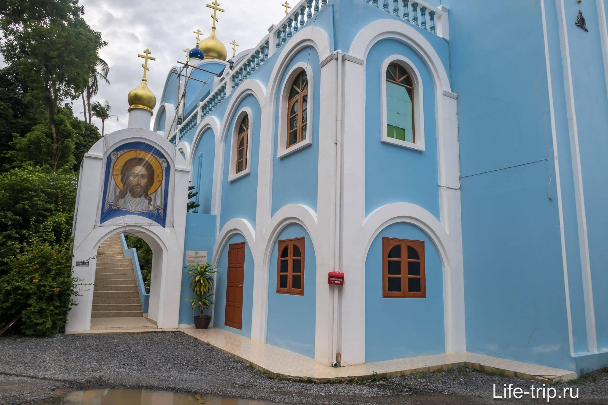 Все о таинстве венчания в православной церкви — от подготовки до совершения
